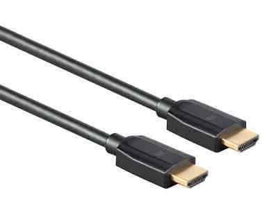 ultra 8k high speed hdmi cable 6ft
