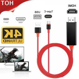 USB-C Type C to HDMI HDTV Adapter Cable For Samsung S10 S9 S